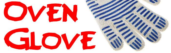 Ove Glove Oven Mitt Logo